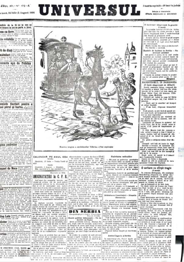 Scrieti un articol de ziar