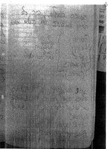 """Ion Cristoiu publică noi dezvăluiri incendiare din Dosarul Black Cube. """"Kovesi A avut o legătură amoroasă cu șeful Serviciului Român de Informații – Florian Coldea"""", """"Vasile Prună – tatăl ministrului, a fost diplomat în Israel și în teritorii"""" Pagina-218x300"""