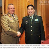 Gen Ciucă merge în China și pentru detalii despre Plenara CC a Partidului Comunist