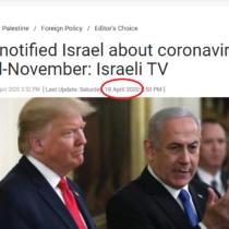 Presa israeliană semnalează că SUA au anunțat pandemia din Nov 2019