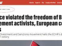 """La un an după decizia Germaniei CEDO zice că activitățile tip BDS nu sunt antisemitism ci """"libertate de expresie"""""""