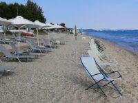 Lungul drum către Grecia 6