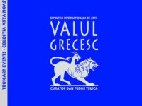 valul grecesc 103986749_10158318507900970_6354856982334348491_o