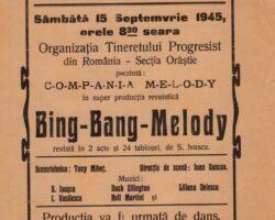 afisul Bing Bang Melody