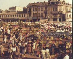 Piata in 1968