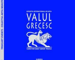 val grecesc 3