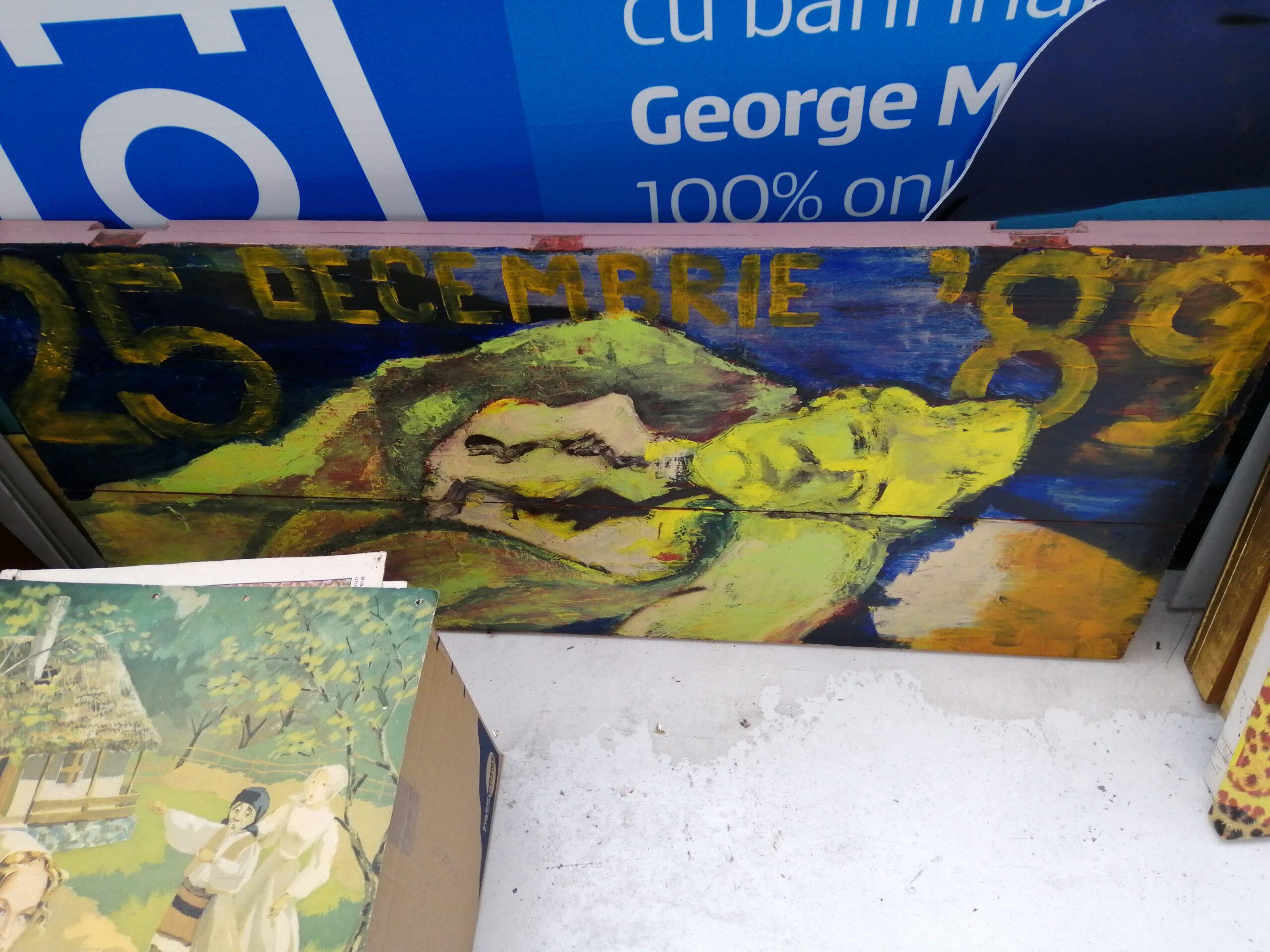 Ceaușescu lângă zidul de laTârgoviște. Pictură pe o ușă de dulap!
