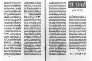 Torah Lisbon, 1489 Pentateuh fragment