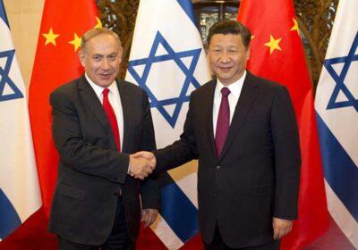 Benjamin Netanyahu și Xi Jinping