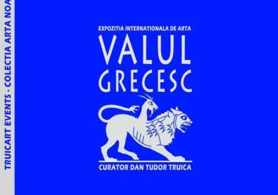 coperta 1 grecia (1)